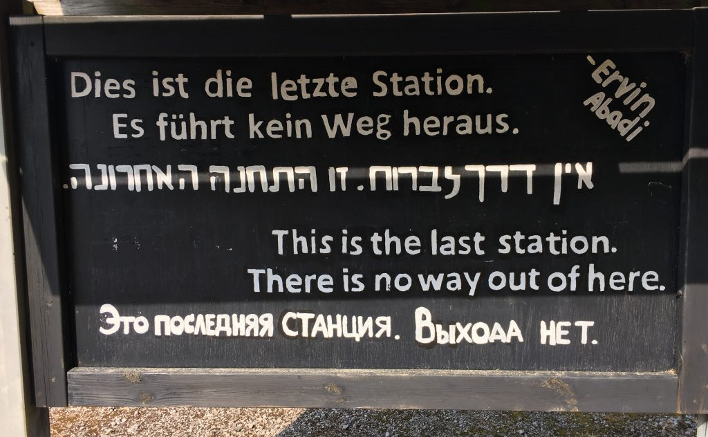 This is the last station